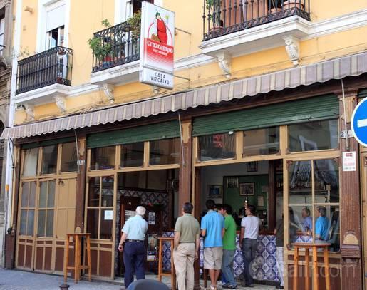 Casa Vizcaino, Calle Feria 27, Sevilla