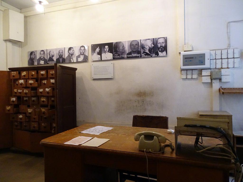 KGB House Riga