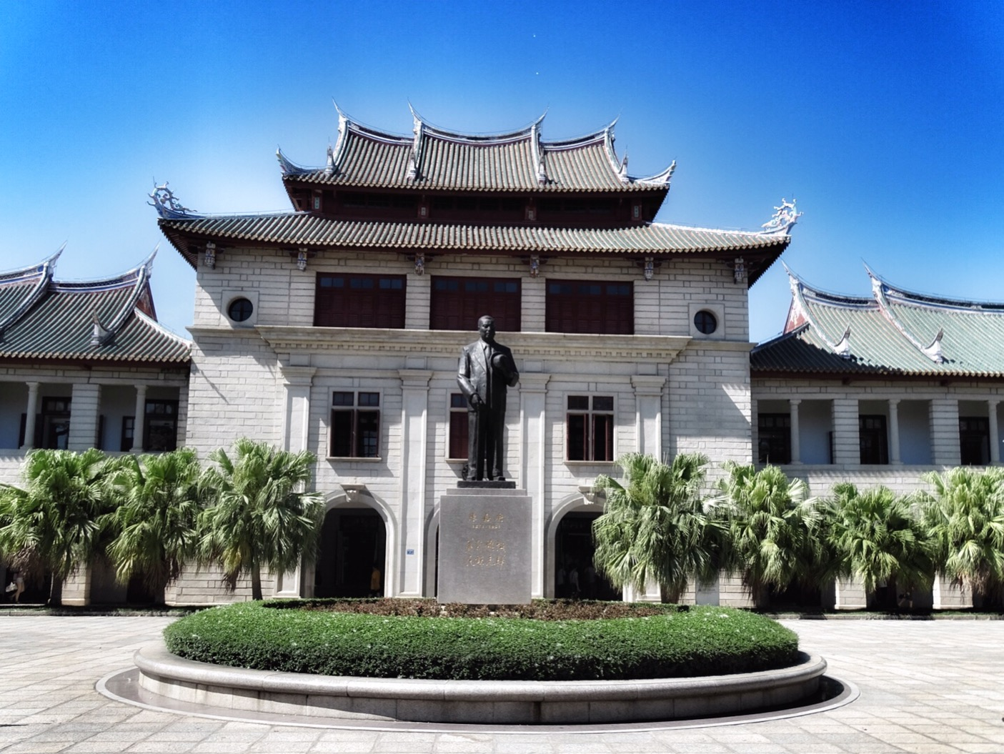 Universiteit Xiamen china