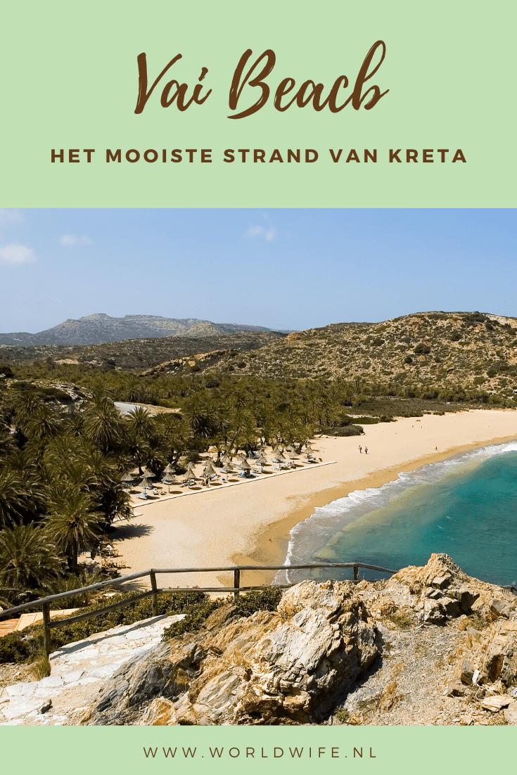 Vai Beach is een van de mooiste stranden op Kreta waar je heerlijk kunt genieten in de schaduw van een van de vele palmbomen #griekenland